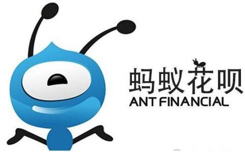 蚂蚁花呗和微粒贷同时宣布新规,看了缺钱你会选择哪一个?