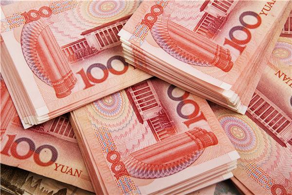 中国银行扫盲贴:中国银行信用卡怎么办理?