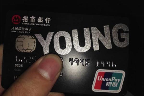 想办招商银行信用卡的看过来,这就是今年最值得办理的四张信用卡!
