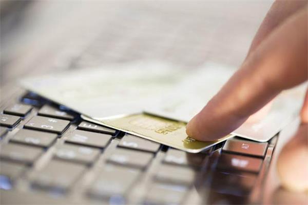 小心临时额度毁了你的信用卡!不要随便乱用!