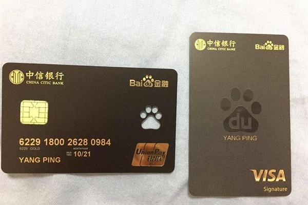 联名信用卡是什么意思?联名信用卡与普通信用卡有什么区别?