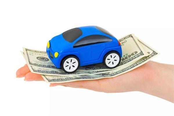 去4S店买车,全款买车和贷款买车差距居然这么大!!