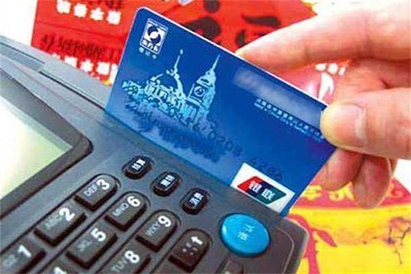 信用卡使用有技巧,这些千万禁忌不要碰!