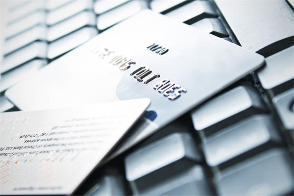 个人的征信负债过高,影响申请贷款和办卡?可以这样解决!