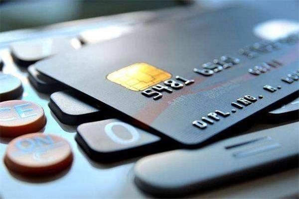 出现信用卡突然被降额,一定是这几个原因造成的!