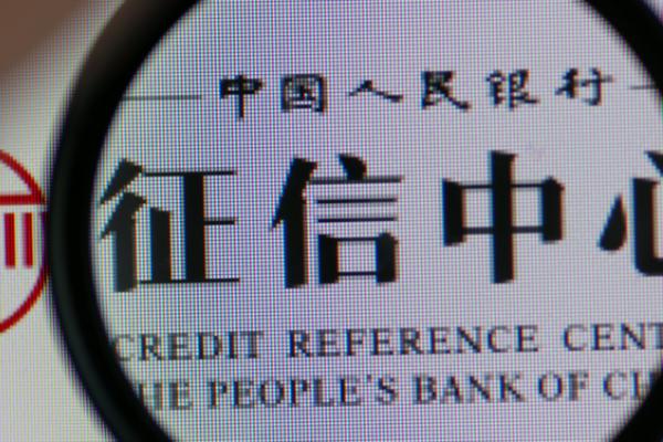 贷款前必须知道的征信小知识,不要再被谣言所左右了!