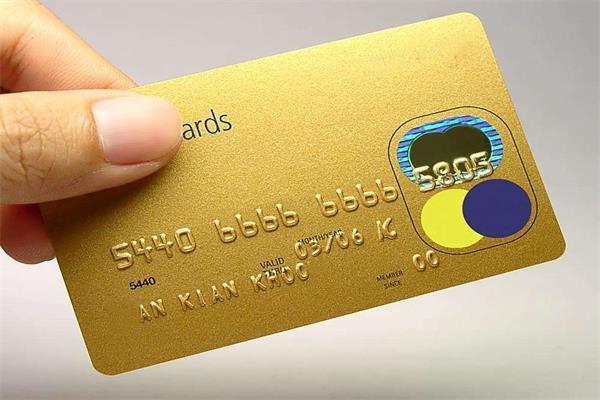 信用卡还款时要注意三个事项,早知道才不亏!