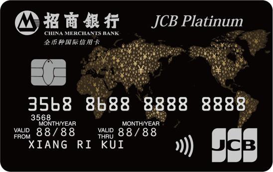 年底放长假,这几张适合境外消费的信用卡推荐给你!