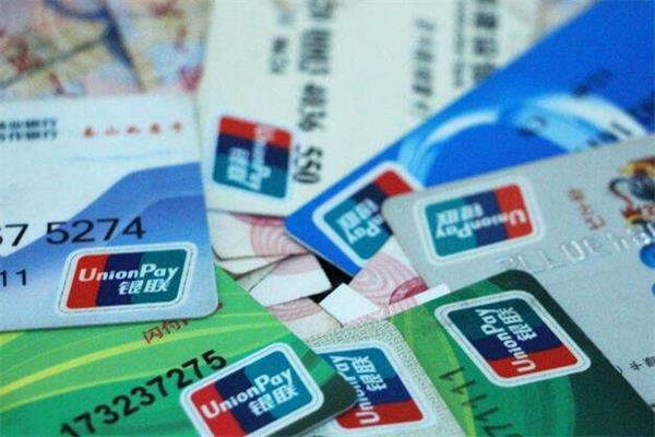 信用卡不要乱用,不然这几个用法让你损失极大!
