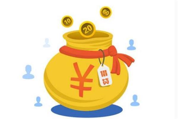 申请小额贷款想秒批,掌握这四招,分分钟下款!