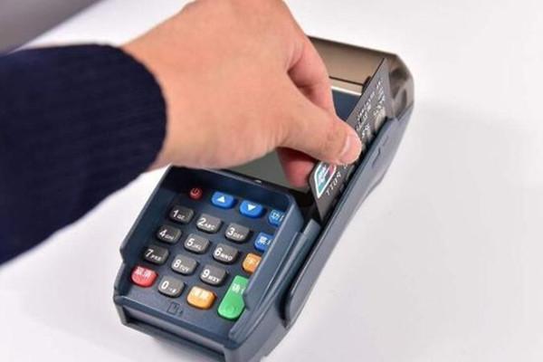 商户们注意了:POS机出现40、41、42、43、44五类错误代码,马上停止交易!