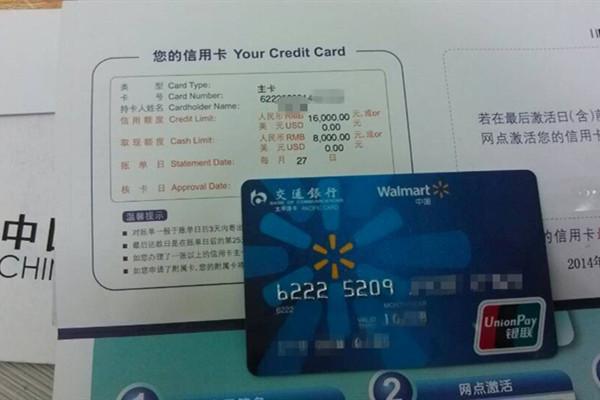办POS机免费包办信用卡?深圳又有不少人被忽悠了!