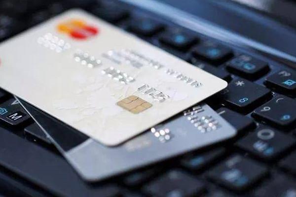 信用卡临时额度申请失败,一定是这五个原因没跑了