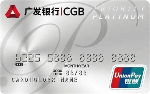 银行的套路小白是看不懂的!还不快来研究一下银行的各种信用卡套路?