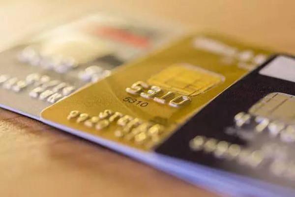 不管是办卡还是养卡,想要获得大额信用卡就得这么做!