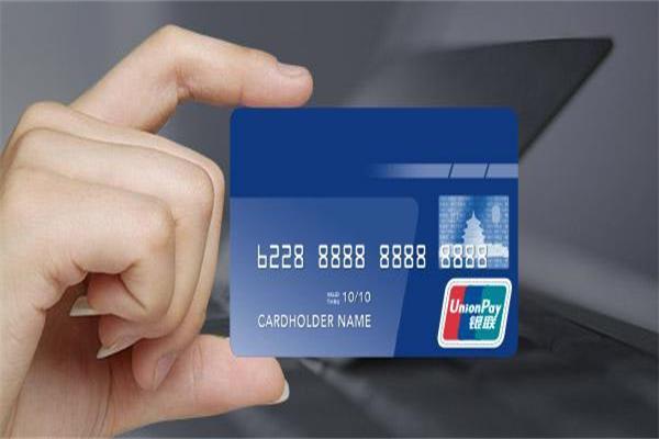 信用卡被风控了,3个方法教你如何解除!