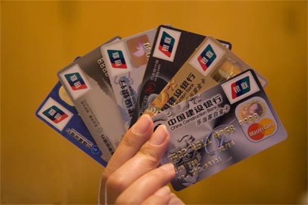 银行对于老年人申请信用卡,都拒之门外!这是为何?