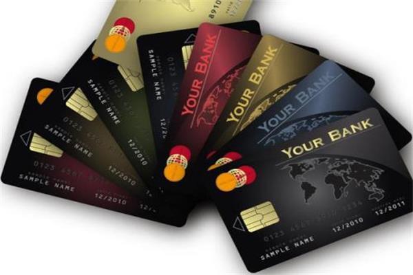 信用卡有诸多的好处,能带来很多便捷,你都知道了吗?