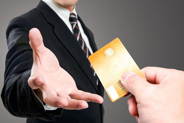 感觉自己信用好、条件好,申请信用卡却屡屡被拒?答案在这里!