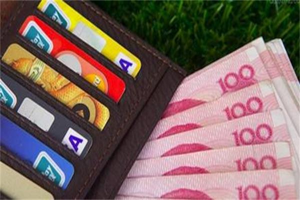 同时申请多张信用卡,有什么优点和弊端啊?