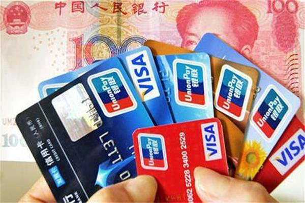 申请信用卡被拒的4个原因,必须要知道!