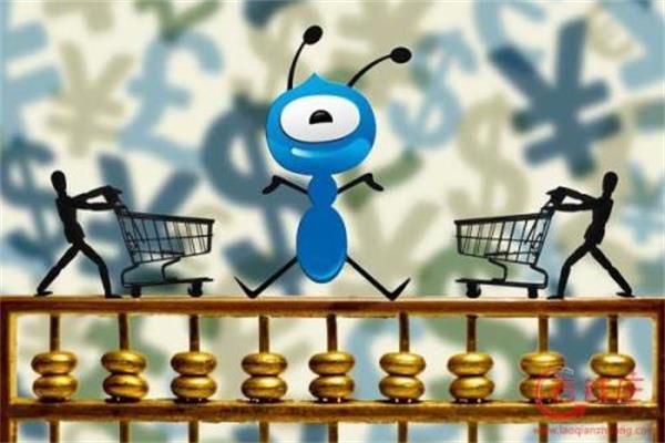 记住了!出现这4种情况,你的蚂蚁花呗和蚂蚁借呗将会被关闭!