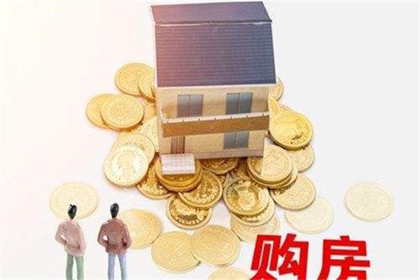 征信好的人,去申请房贷也会被拒,原因必须要知道!
