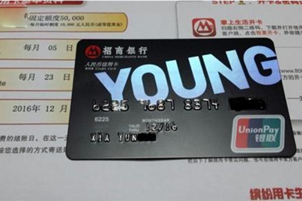 这五家银行的信用卡最容易申请,再不行动银行就放假了!