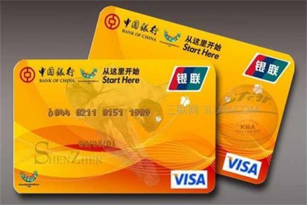 信用卡还款成功之后,当天就刷完,会有这些影响!