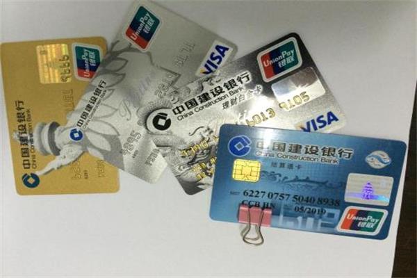 刷信用卡的注意了,为避免信用卡被降额封卡,请停止这4种操作!