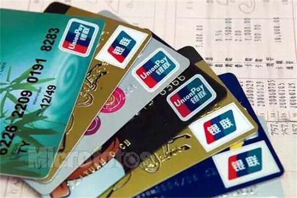 信用卡下卡后的额度太低,有没有必要去激活?