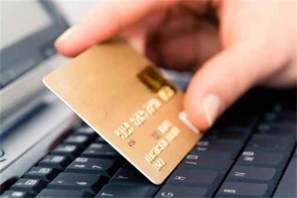 用信用卡的速看,信用卡的这些规则一定要了解!