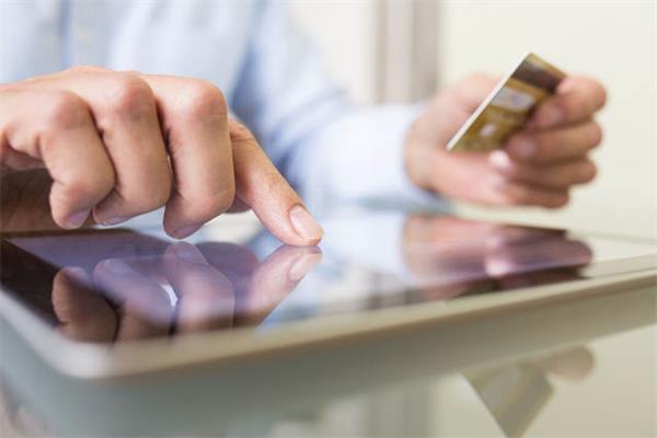 信用卡临时额度存在一些弊端,必须要提前知道!