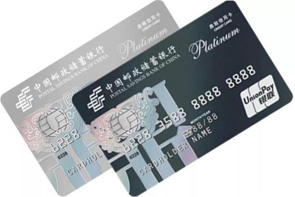 使用信用卡的卡友要注意了,这几个坏习惯必须要改!