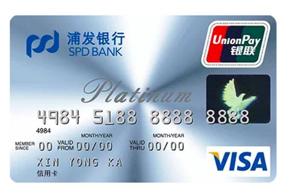 2018信用卡关注度排名前十位,每一张都是热门