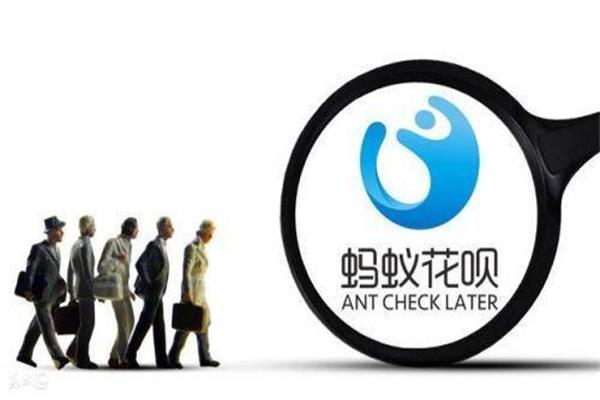 为什么蚂蚁花呗的额度提不了?一定是犯了提额的禁忌!