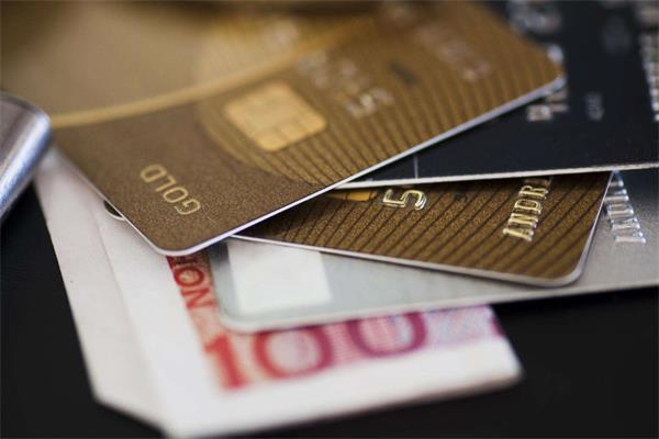 信用卡还款不小心也会让个人的征信不良,还会弄花征信!!