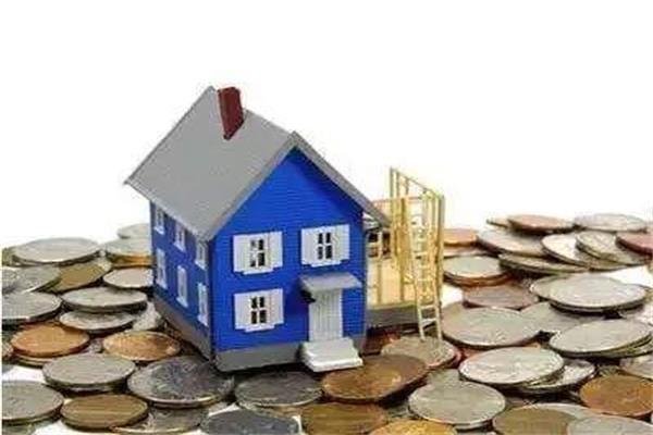 资质不好如何申请房屋抵押贷款,教你几个解决的方式!