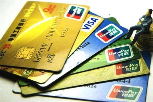 信用卡线上消费的风险,你应该知道的那些事!