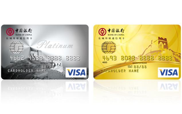 关于信用卡最低还款,这些知识点你要记住,别再最低还款了!