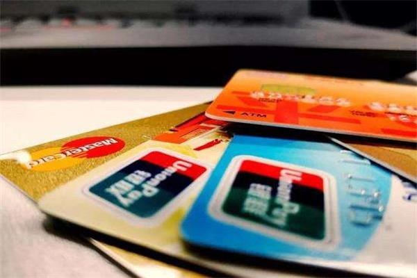 出现信用卡额度变成负数?这是怎么一个情况?