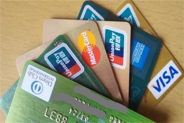 赶紧收藏!信用卡必备的省钱知识你值得知道!