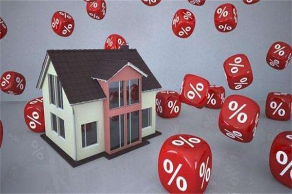 房贷面签有雷区,赶快看看你踩了几个?