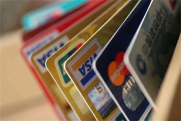这三个因素会影响你信用卡的额度!对额度低的要这样处理!