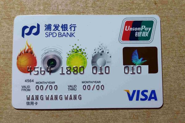 信用卡逾期很严重,这四招很实用,不用担心逾期了!