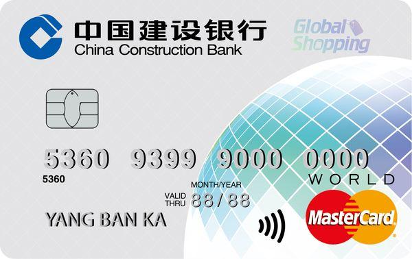 中农工建四大行的信用卡,有哪些秒批的信用卡值得推荐?