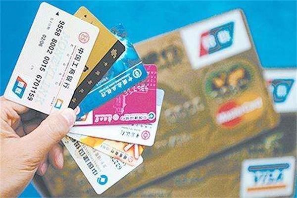 手持多张信用卡刷卡的时候必须要注意的事项!果断收藏!