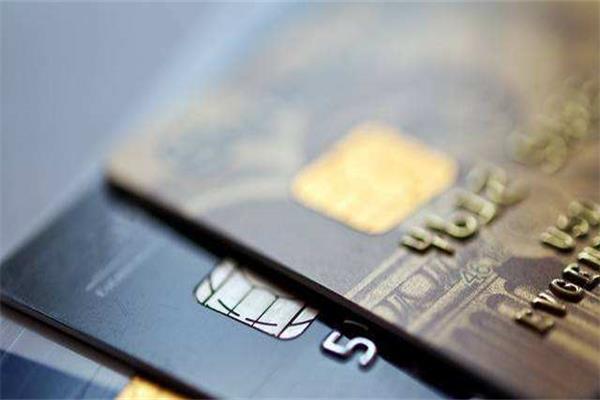 必看!这几个方面的不良征信记录,可以向银行申请消除!