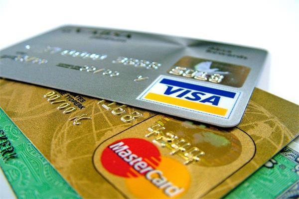 申信用卡时收入决定了信用卡额度的高低?并不完全是!!