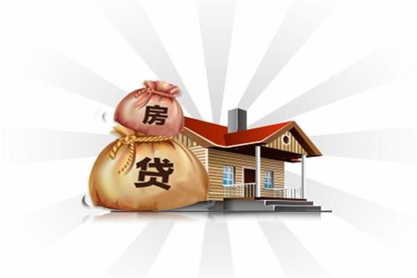 贷款买二手房有很多需要注意的事项,你都了解没有?